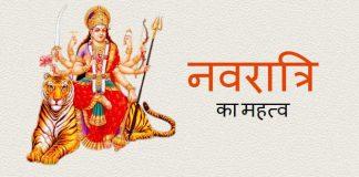 Importance-Of-Navratri-in-Hindi